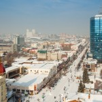 In Chelyabinsk, was established The Centre for  Cryptocurrency Research and Development
