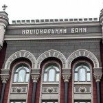 The National Bank of Ukraine will issue electronic money on blockchain