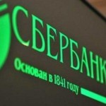 """Sberbank insurance"" plans to create a database of insurance stories on bloсkchain"