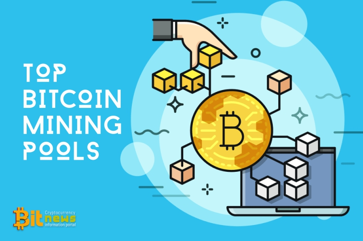 best cryptocurrency mining pool
