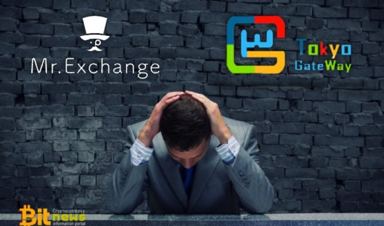 japans cryptocurrency exchanges are closed