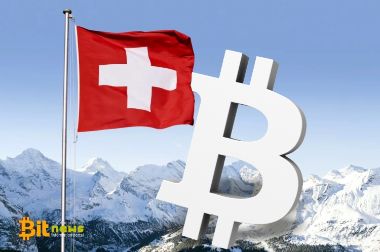 swiss digital currency