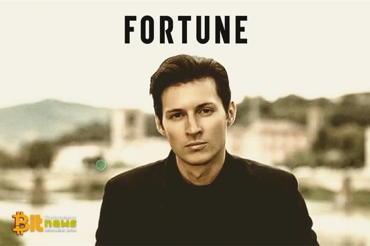 fortune durov pavel