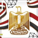 The Central Bank Of Egypt Is Exploring Of National Digital Currency Issue